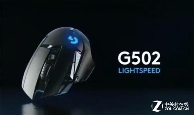 罗技G502鼠标将推出无线版本 支持无线充电