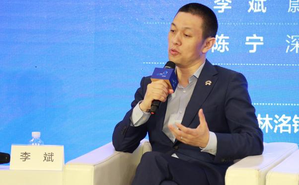 蔚来创始人李斌:自动驾驶不需要太多依赖5G