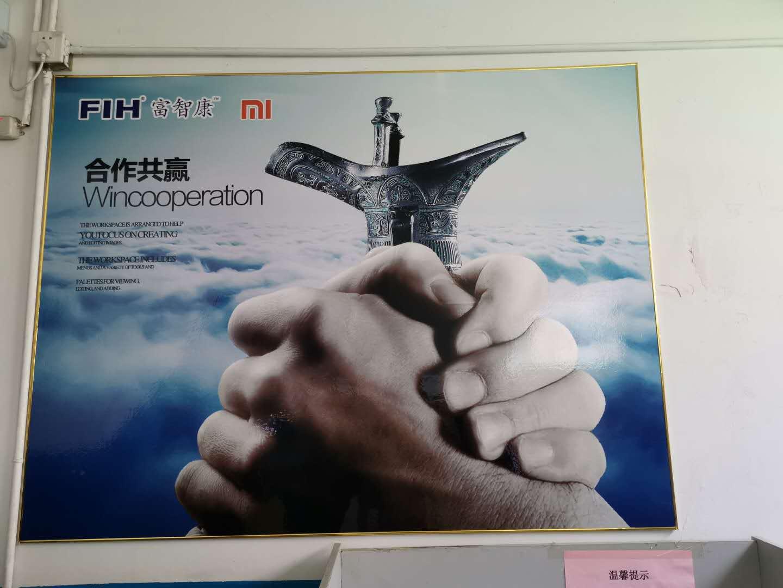 实探小米9富士康廊坊工厂:现月产能已超百万
