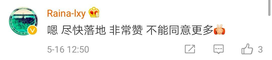 国家新规!ofo押金须2天内退完?网友坐不住了...