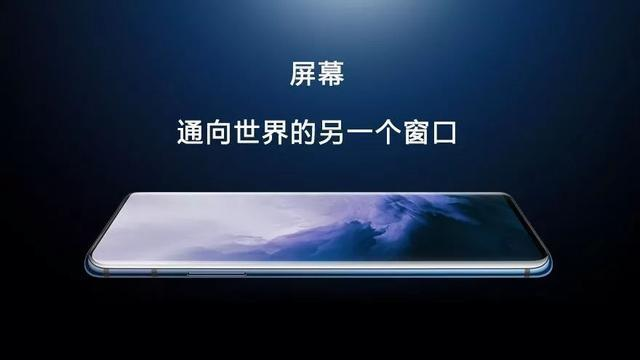 刘作虎式任性:花1亿元定制流体屏 领先友商1年半