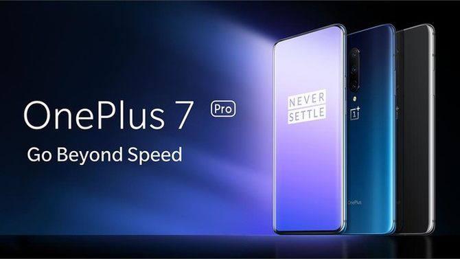 不止90Hz全面屏 一加7 Pro发布会看点汇总