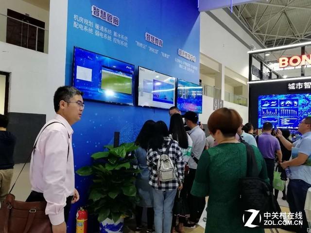 """2019中国国际大数据产业博览会贵阳开幕 细数同方""""数""""宗最"""