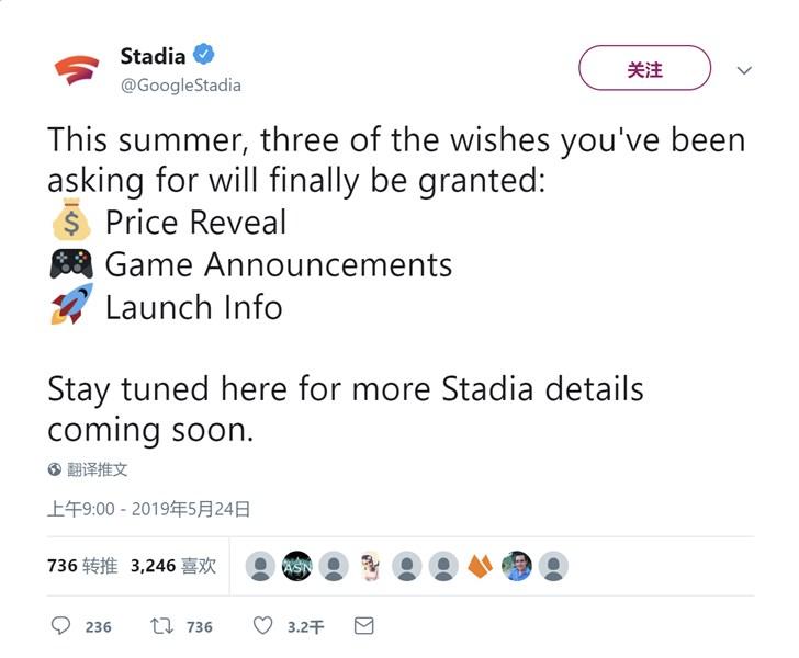 谷歌即将公布Stadia云游戏服务阵容、价格