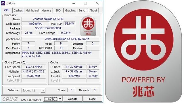 CPU-Z发布新版本 首次支持中国兆芯处理器
