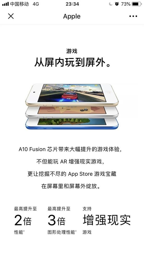 苹果新品上架官网:看完彻底拔草了