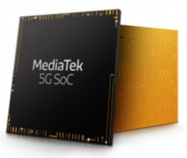 联发科正式发布新款5G芯片:采用7nm制程工艺