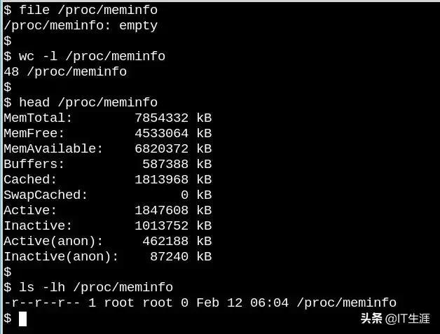 详解 Linux 中的虚拟文件系统