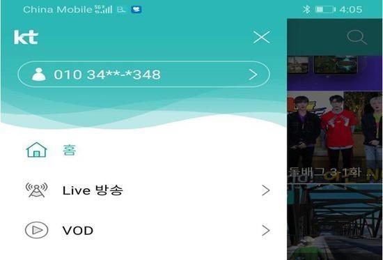 湖南移动梦网_中国移动韩国kt携手完成首个5g国际漫游演示