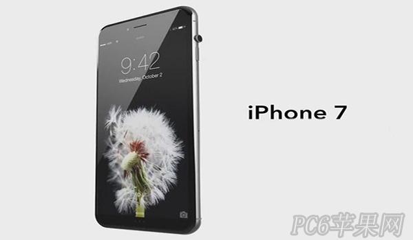 iPhone7有什么新功能?传iPhone7拥有五个版本或支持无线充电