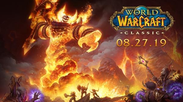 《魔兽世界:怀旧版》确认于8月27日与大家见面