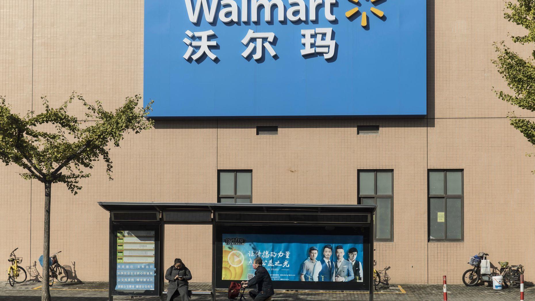 沃尔玛盯上中国创企,求新技术与阿里等电商竞争