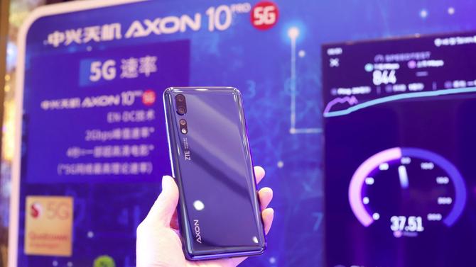 中兴Axon10 Pro 5G整装待发,或将7月国内发售