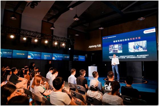 九阳在北京发布首款防辐射电磁炉F2