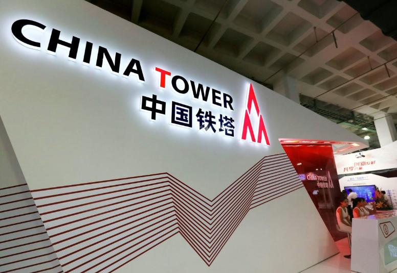 中国铁塔:顾晓敏任总经理 即日起生效