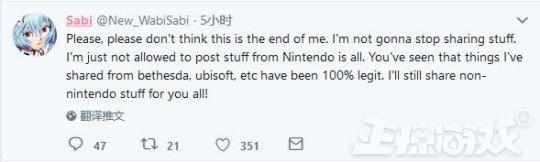 任天堂成本届E3最大赢家,原因竟然是因为律师函立了功!