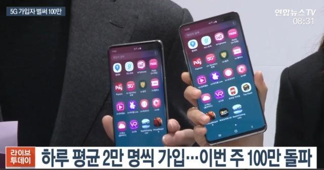 韩国5G用户破百万 运营商坚持用华为