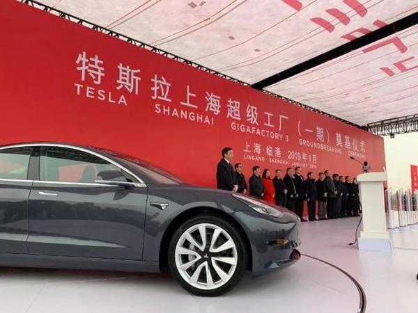 今年初,特斯拉超级工厂在临港产业区正式开工。来源:上海发布
