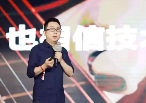 杨伟东卸任优酷全资子公司法定代表人