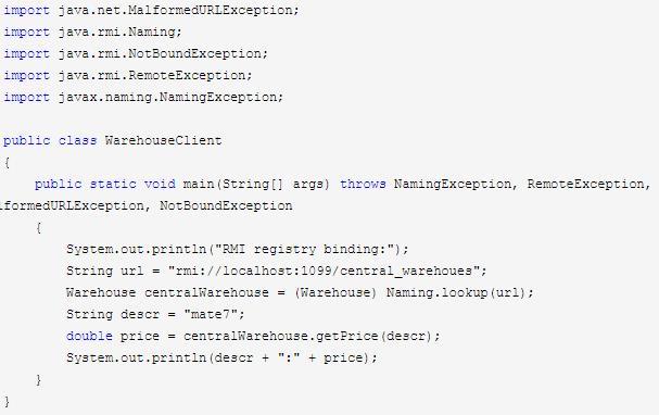 远程方法调用RMI详解,和RPC的思路很相似