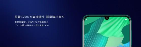 2799元起,潮流自拍手机华为nova5系列正式发布