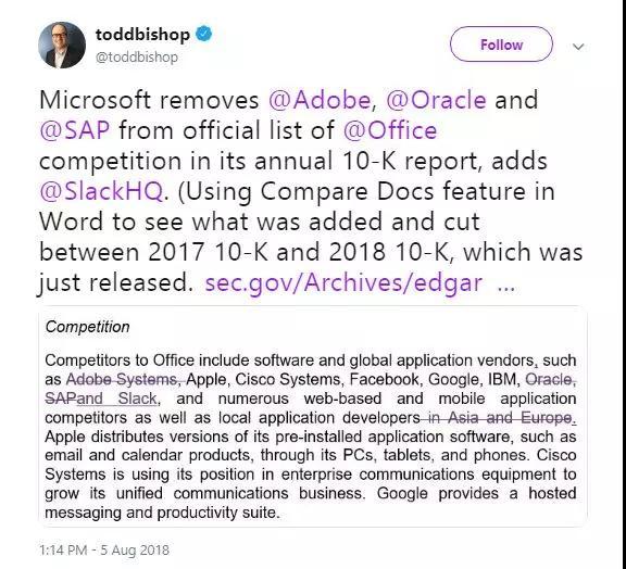 微软禁用GitHub,大水冲了龙皇庙?