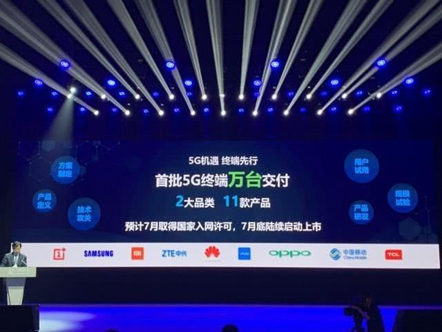 中国移动官宣:2020年底推出5G千元机