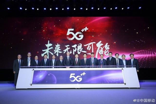 中国移动5G品牌标识发布:未来无限可能