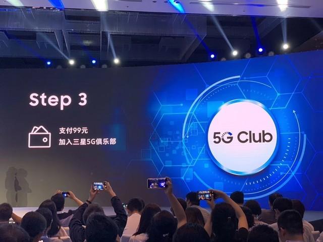 最低0元可换5G新机 三星S10/A80的 5G国行版发布