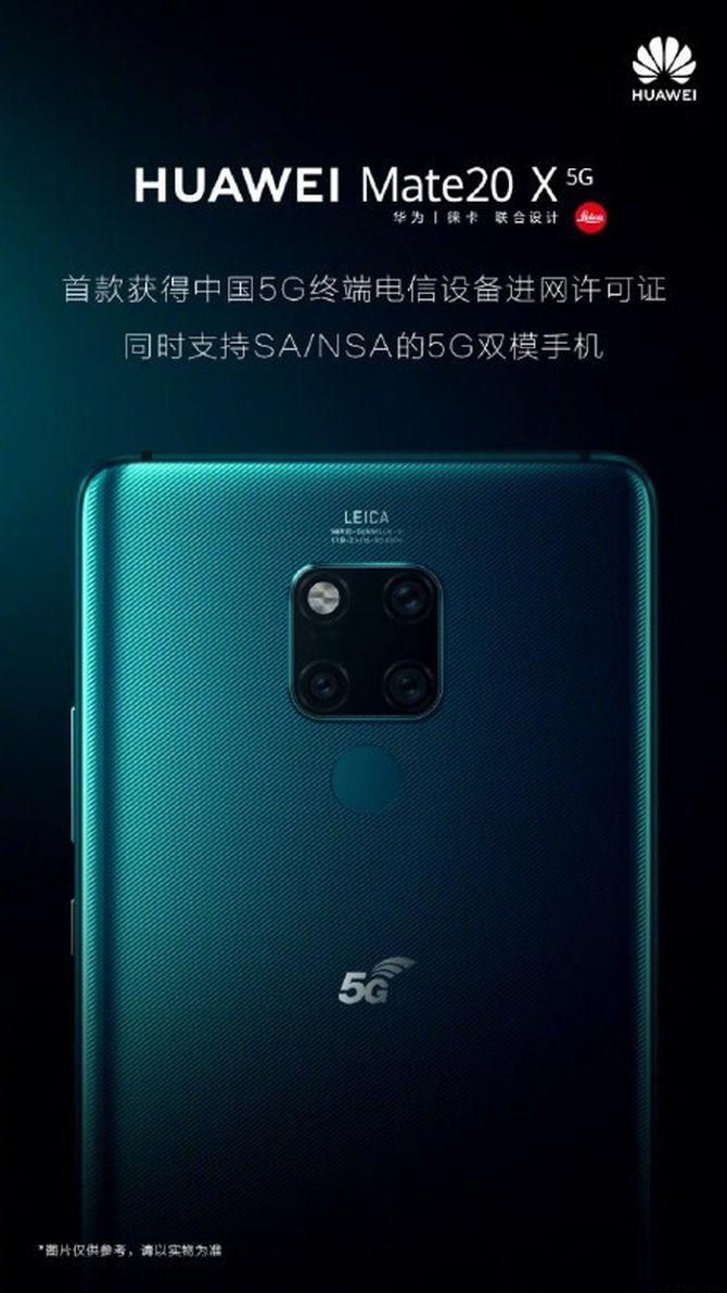 绝杀三肖及门数拿了!中国首张5G终端电信设备进网许可证