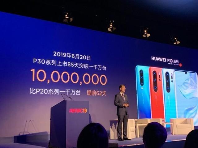 华为何刚宣布P30出货量:全球1000万台