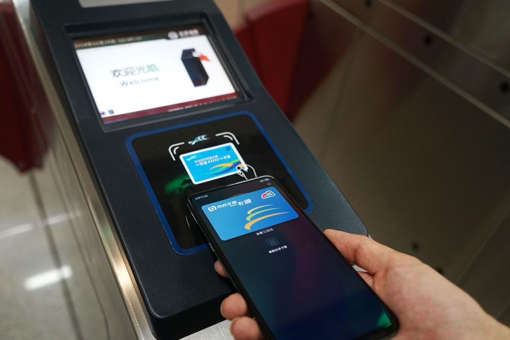 北京3日取消手机一卡通开卡费 一部手机畅行300余城