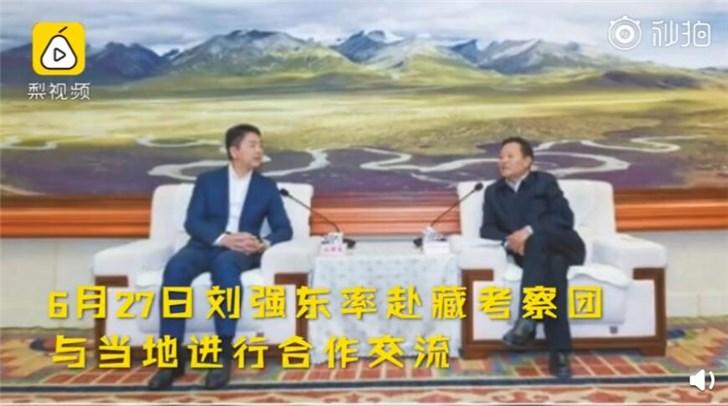晚报|刘强东时隔8个月公开现身 特朗普抨击推特