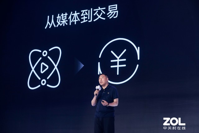 慧聪刘小东亮相百度AI大会 详解科技产业智能小程序生态
