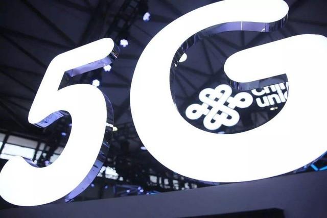 中国联通回应关闭2G/3G服务