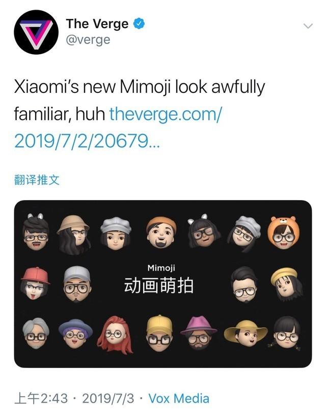 外媒评价小米Mimoji萌拍:看起来很眼熟