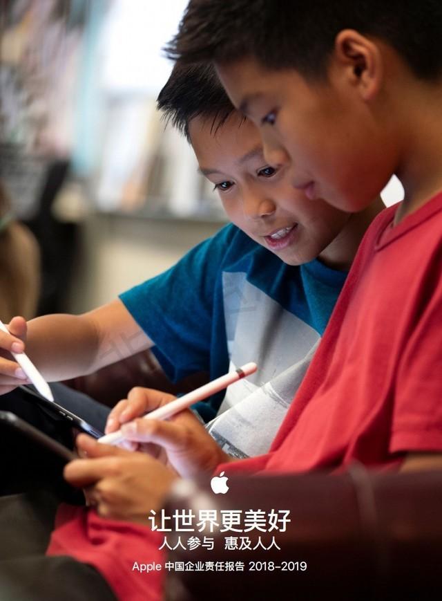 苹果中国发布报告 已在中国提供超过500万岗位