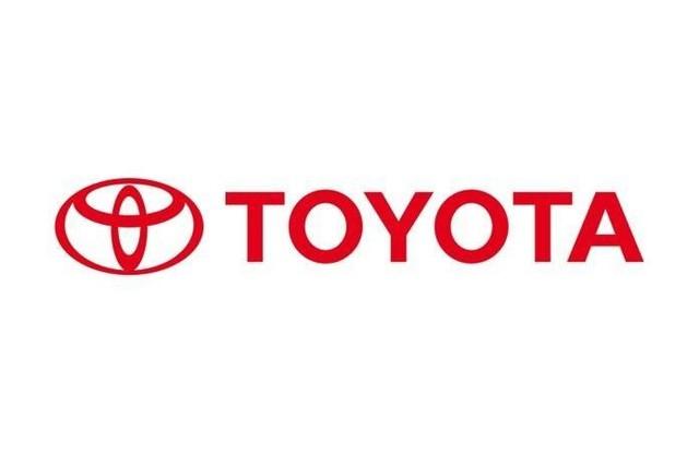 丰田汽车将向中国两家车企提供氢燃料电池组件