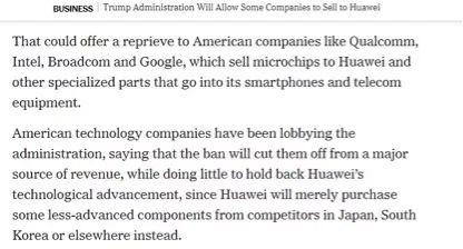 美国商务部宣布将解禁对华为供货 但还在