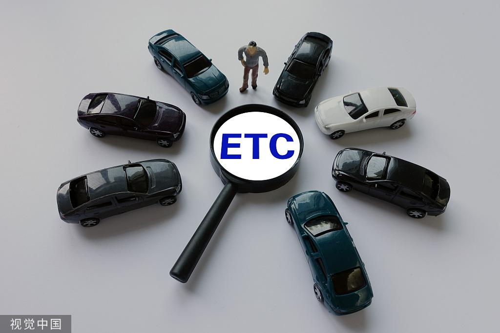 银行、支付宝、微信、银联激战ETC,哪家更优惠?