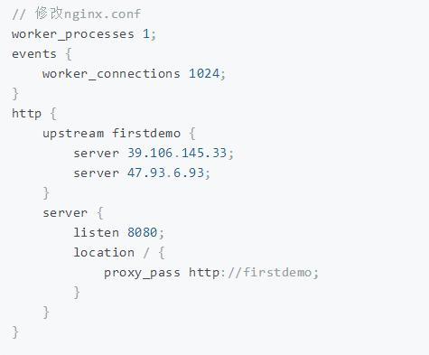面试的加分项:懂点 Nginx 反向代理与负载均衡