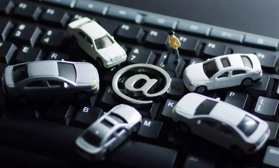 网约车公司应公开定价加价机制 违规涨价将入黑名单