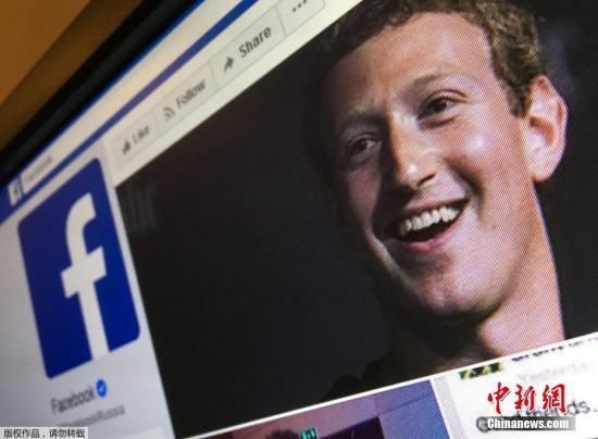 资料图:2018年3月21日,美国社交巨头Facebook CEO马克·扎克伯格就用户数据泄露事件致歉。