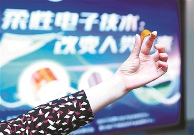 两款可卷曲超薄柔性芯片杭州发布:具备量产能力