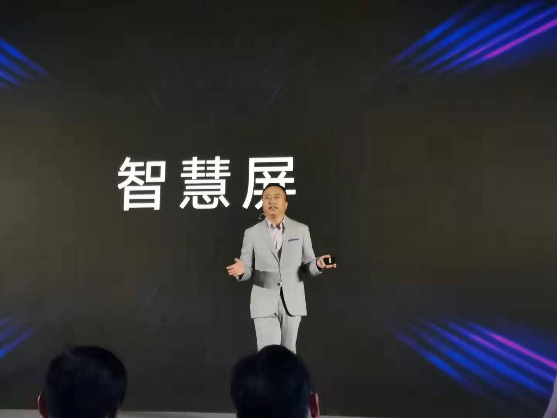 快三倍投技巧发布智慧屏 赵明:这不是电视是电视的未来