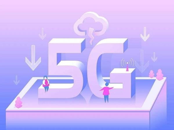 各国5G套餐贵的离谱!我国5G如何定价?