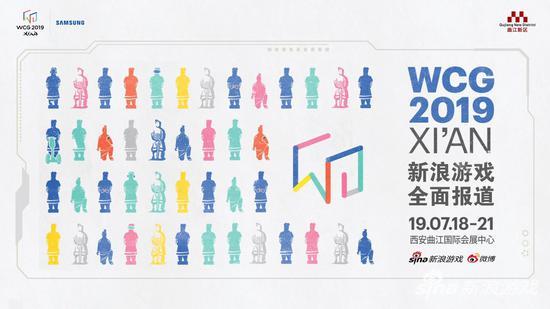 WCG2019现场采访魔兽争霸韩国代表选手张宰怙Moon