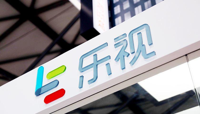 乐视网前副董事长刘弘所持乐视影业股份拍卖再流拍