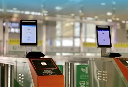 铁路电子客票试点扩容:增沪宁城际等4条高铁线路