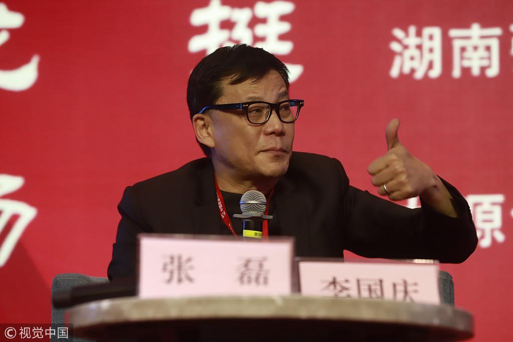 李国庆吐槽妻子俞渝 当当副总裁:他离开后业绩好了